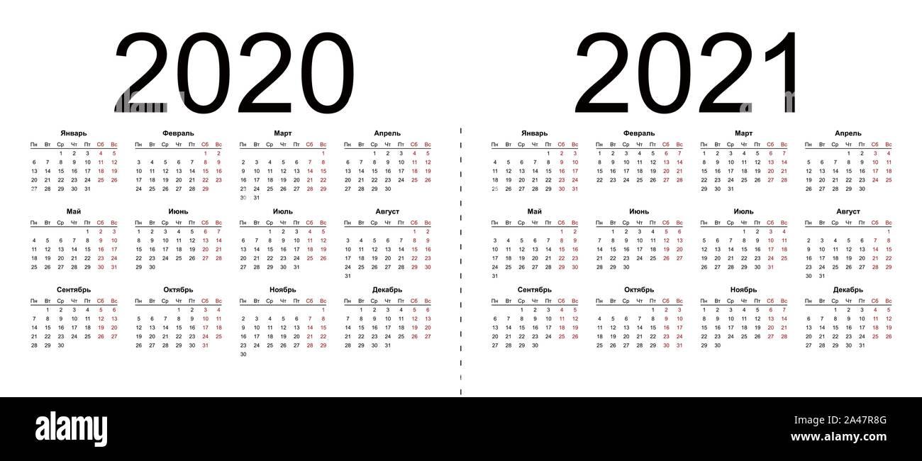 Cuadrícula del calendario para 2020 y 2021 años. Horizontal
