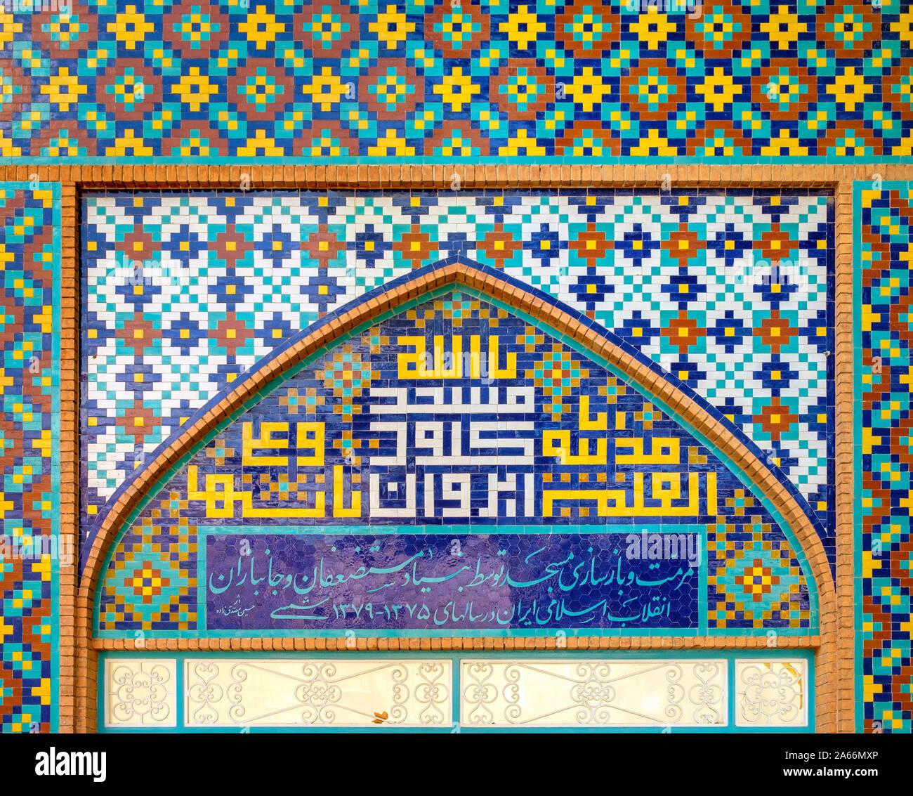 La Mezquita Azul (detalle), 18th-century mezquita chiíta en Ereván, Armenia. Foto de stock