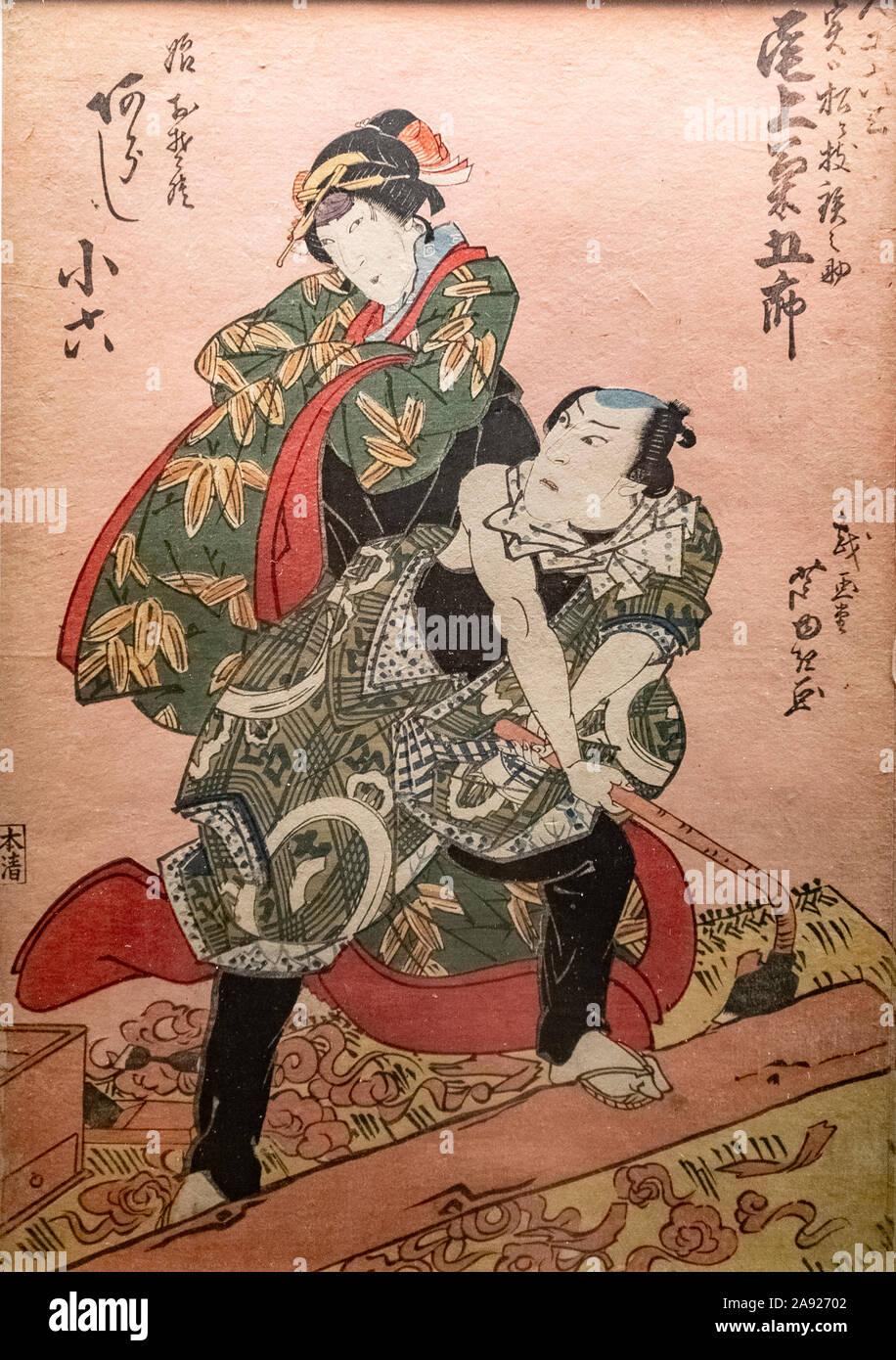 Italia Turín Piamonte - Palacio Mazzonis - Mao Museum (Museo d'Arte Orientale ) - Museo de Arte Oriental - Gigado Ashiyuki ( Activo 1813 -1833 ) Onnagata y carpintero - Periodo Edo c. 1825 Foto de stock