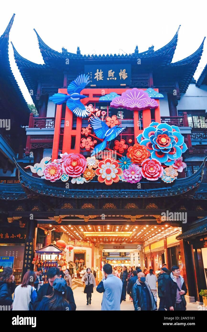 Los turistas disfrutan de la linterna show preparado en el jardín Yu, un extenso jardín chino, situado al lado del templo del dios local de la ciudad, para celebrar la próxima Foto de stock