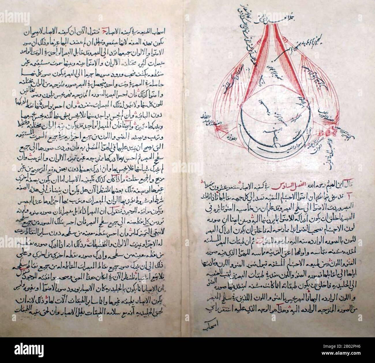 Kamal al-Din Hasan ibn Ali ibn Hasan al-Farisi o Abu Hasan Muhammad ibn Hasan (1319 a 12 de enero de 1267 (en persa: كمالالدين فارسی) fue un persa prominente nacido en Tabriz, Irán. Hizo dos importantes contribuciones a la ciencia, una sobre óptica y la otra sobre teoría de números. Farisi era alumno del gran astrónomo y matemático Qutb al-Din al-Shirazi, que a su vez era alumno de Nasir al-Din Tusi. Su trabajo en óptica fue motivado por una pregunta que se le hizo acerca de la refracción de la luz. Shirazi le aconsejó que consultara 'el Libro de la óptica' de Ibn al-Haytham (Alhacén), y Farisi hizo una St tan profunda Foto de stock