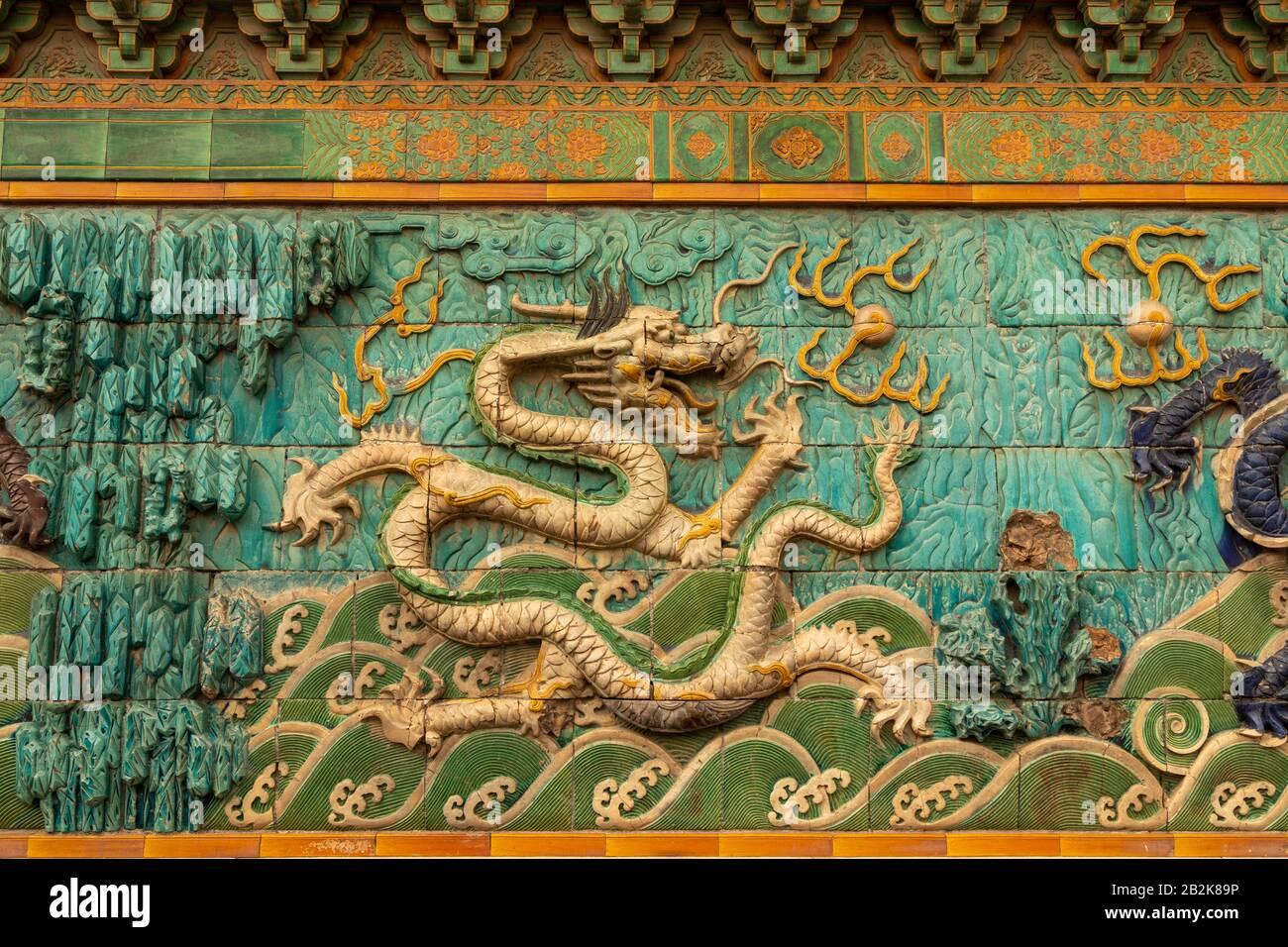 Pantalla de nueve dragones, entrada al Palacio de la longevidad Tranquila, la Ciudad Prohibida, Pekín, China Foto de stock