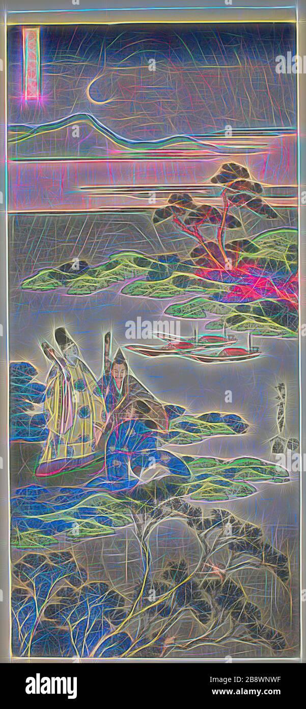 El Ministro Toru (Toru no Otodo), de la serie Espejos de poemas japoneses y chinos (Shiika shashinkyo), c. 1833/34, Katsushika Hokusai ?? ??, japonés, 1760-1849, Japón, estampado de bloques de madera en color, nagaban, 50.6 x 22.7 cm, Reimaged by Gibon, diseño de brillo alegre y cálido y rayos de luz. Arte clásico reinventado con un toque moderno. Fotografía inspirada en el futurismo, abrazando la energía dinámica de la tecnología moderna, el movimiento, la velocidad y la revolución de la cultura. Foto de stock