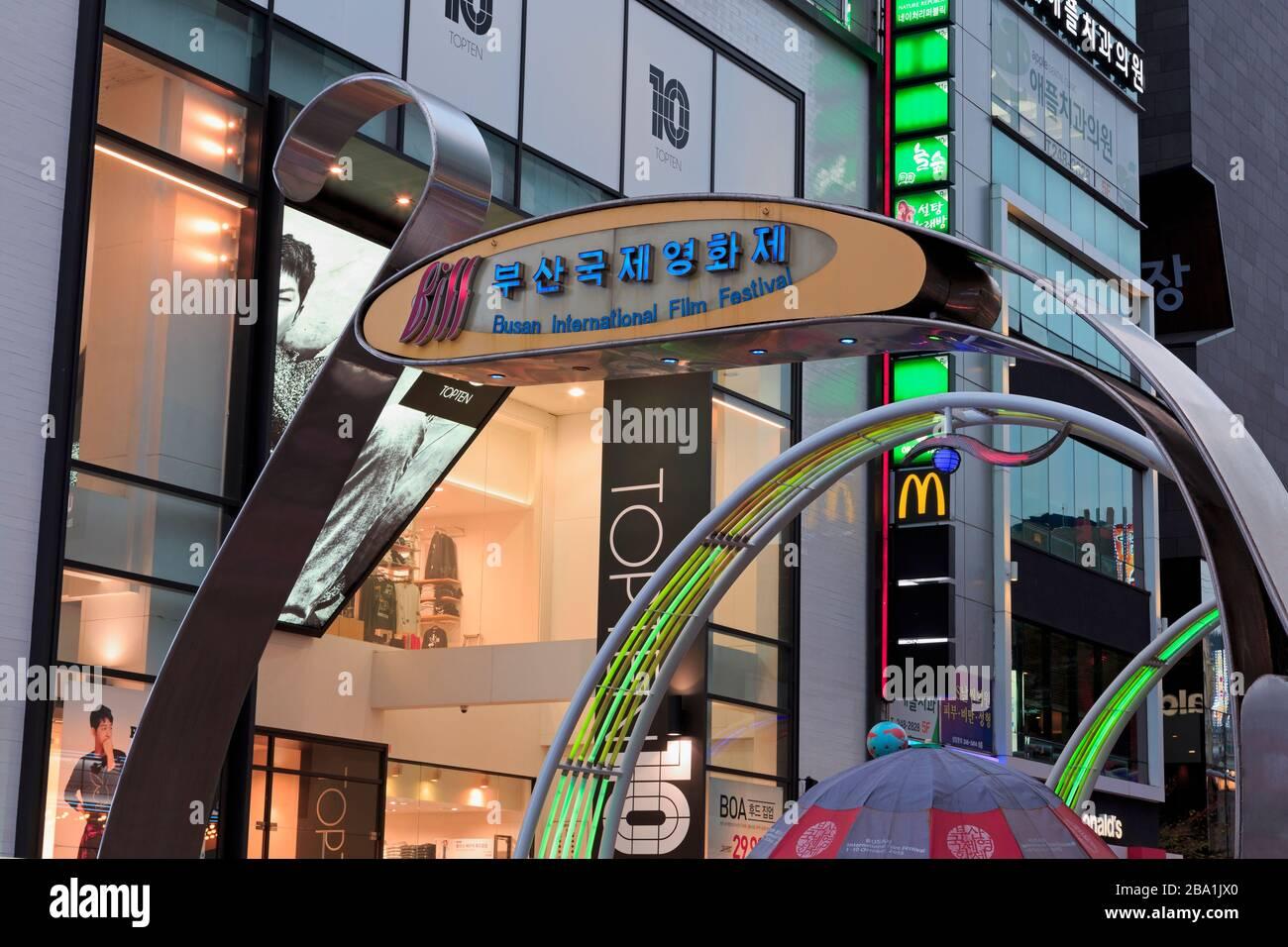 BIFF Square, el distrito de Nampo, Busan, Corea del Sur, Asia Foto de stock