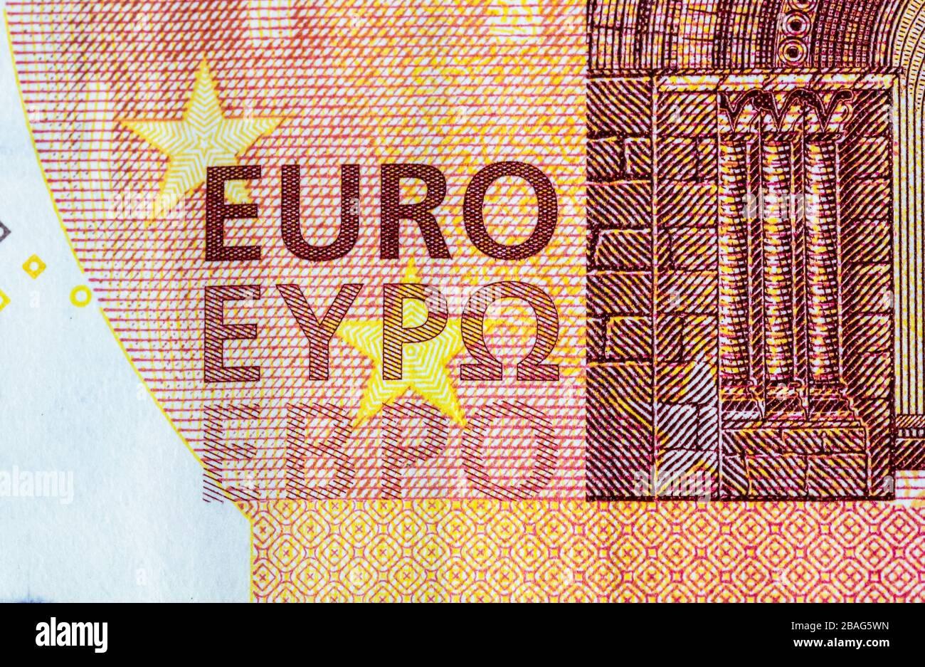 Primer plano macro detalle de billetes EN EUROS, foto detallada DEL EURO. Concepto monetario mundial, inflación y concepto económico Foto de stock