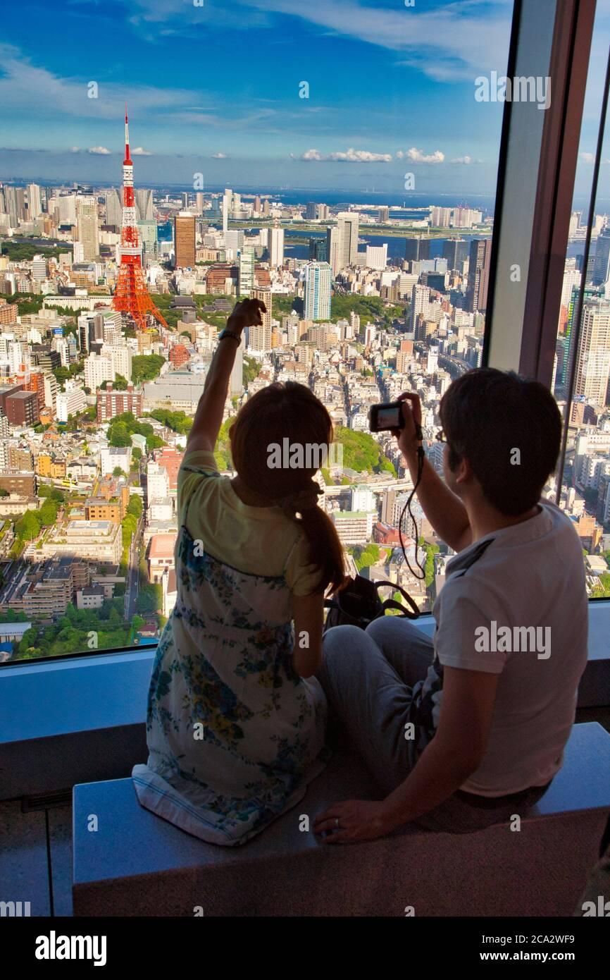 Vista a la ciudad de Tokio, Torre Roppongi Hills Mori, Tokio, Japón Foto de stock