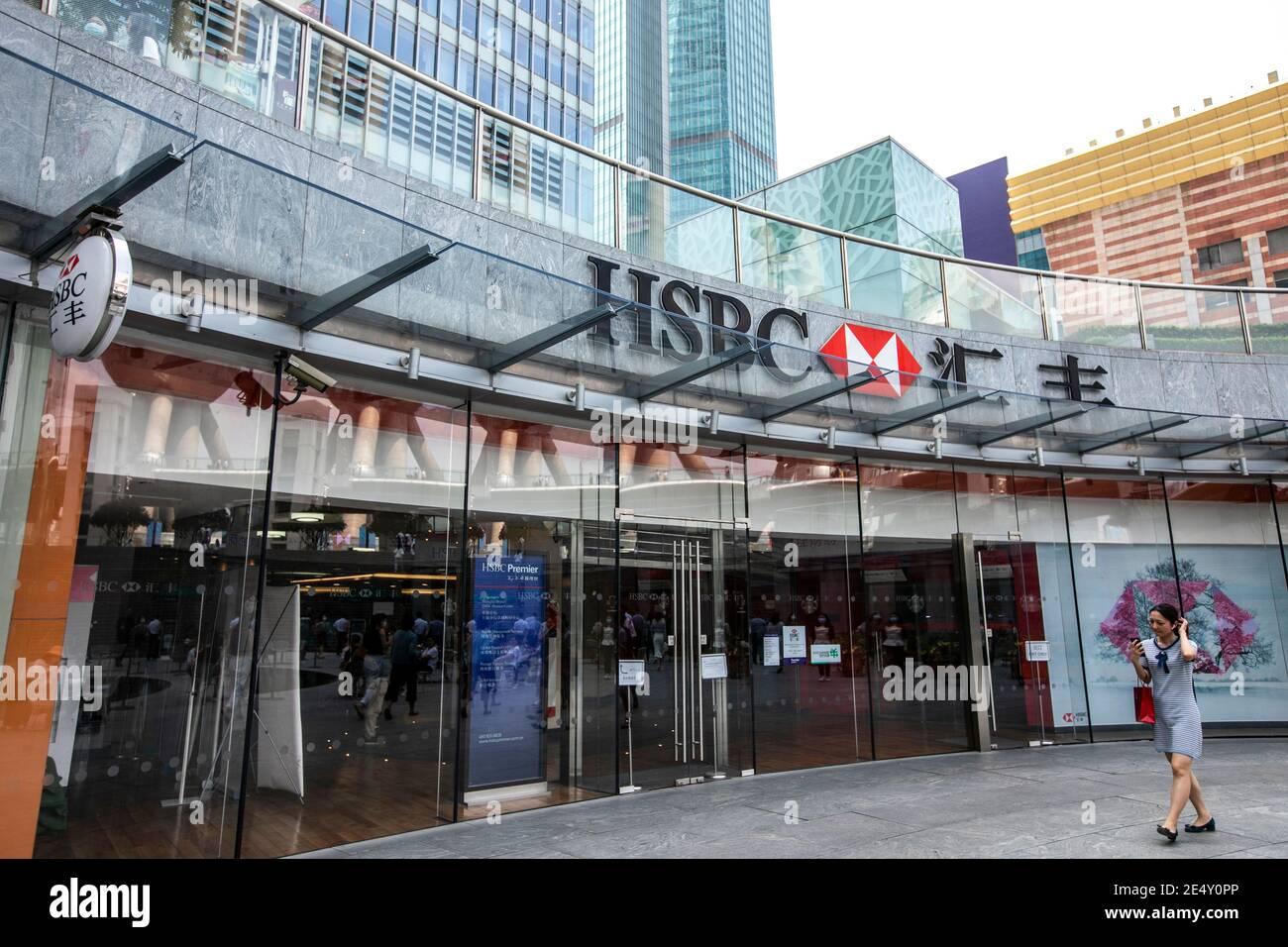 --FILE--el logo de HSBC, un banco multinacional de inversión y holding de servicios financieros británico, se ve en una de sus sucursales en Shanghia, Foto de stock