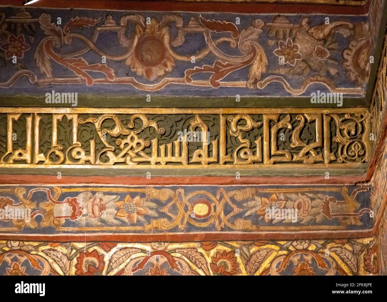 Detalle de inscripción y decoración Kufic de madera tallada Ayyubid, interior, Tumba de Imam al-Shafi'i, El Cairo, Egipto Foto de stock