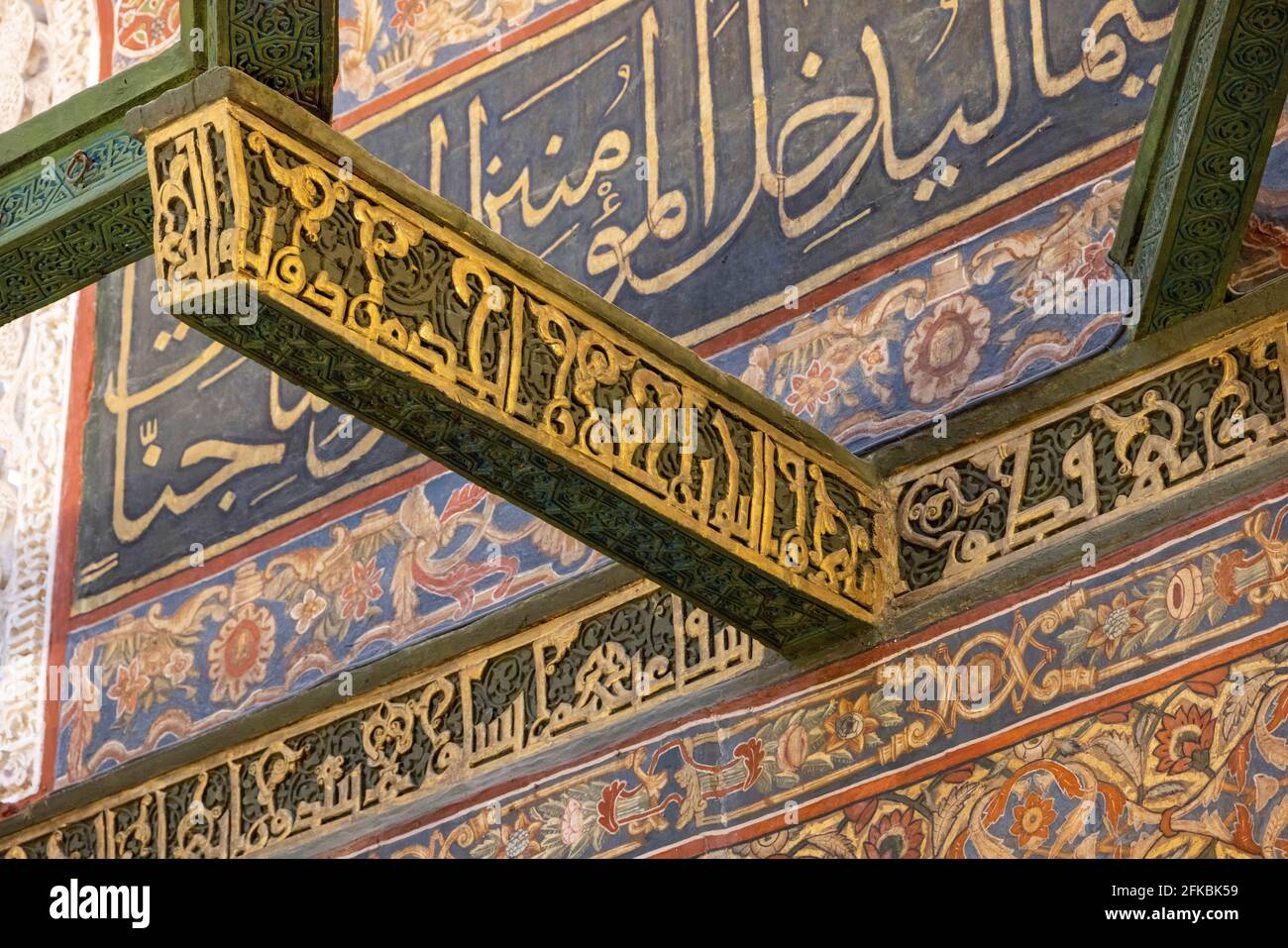 Detalle de Kufic sobre viga de madera, Tumba de Imam al-Shafi'i, el Cairo, Egipto Foto de stock