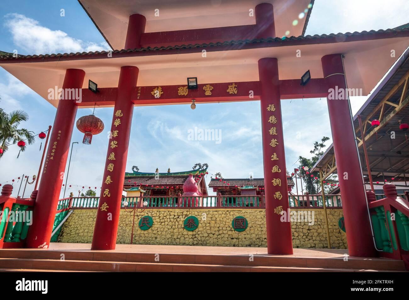 Templo chino, Kampung Musi, Bau, Sarawak, Malasia Oriental Foto de stock