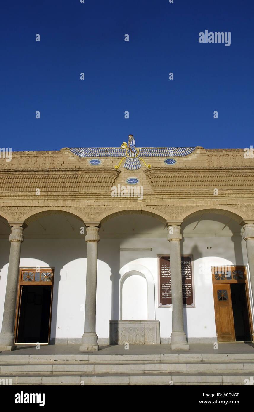 La entrada de un templo de fuego zoroástricos en Yazd, Irán. Foto de stock