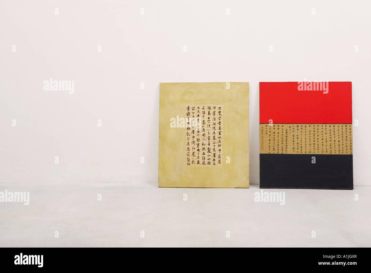 Script escrito en chino en dos losas de mármol Imagen De Stock