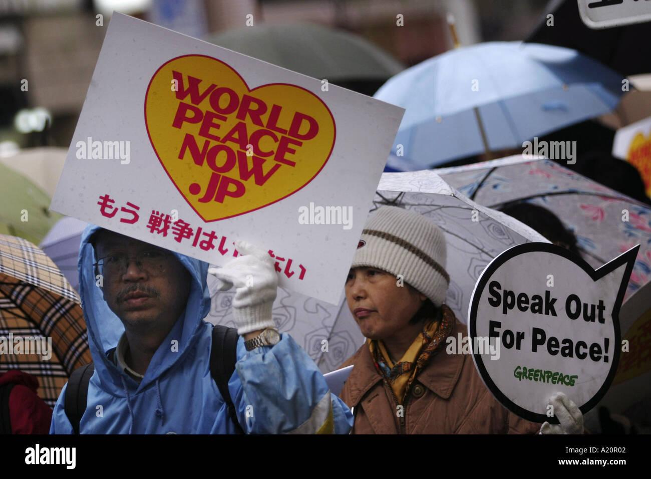 Demostración de paz, contra la guerra, el Japón demo Imagen De Stock