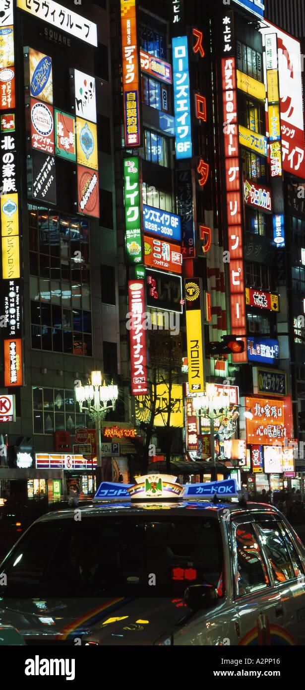 Anochecer en Shinjuku Tokyo los mejores y más concurridas metrópolis Imagen De Stock