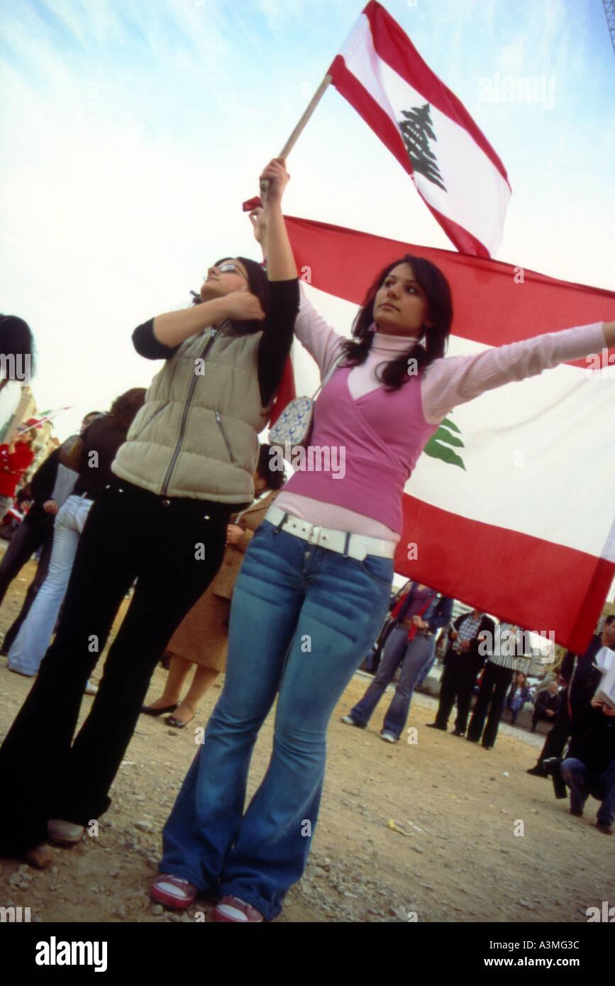 Nuestro objetivo es ganar Beirut, Líbano Foto de stock