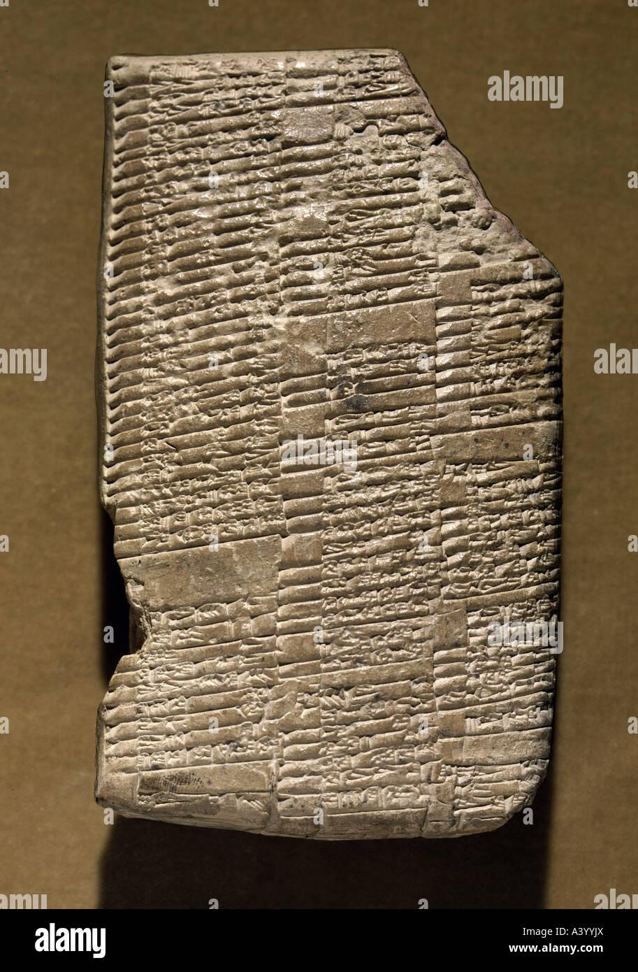 Escrito, script, la escritura cuneiforme, babilónica, Clay Tablet, documento del palacio de Mari (Tell Hariri), Imagen De Stock