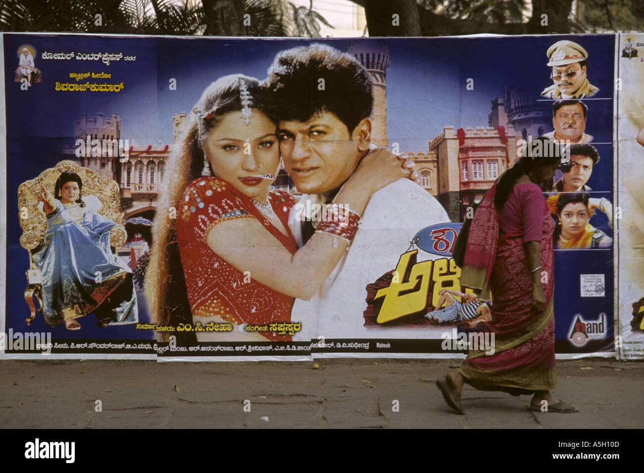 Póster de película india Mysore Imagen De Stock