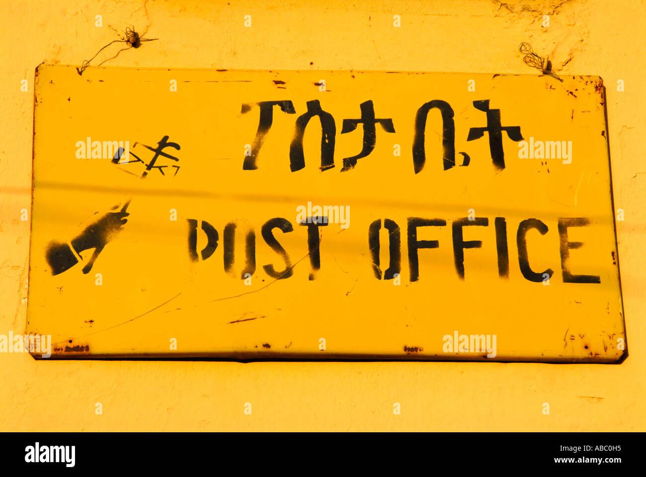 Signo amarillo en la oficina de correos con el amárico script Axum Etiopía Imagen De Stock