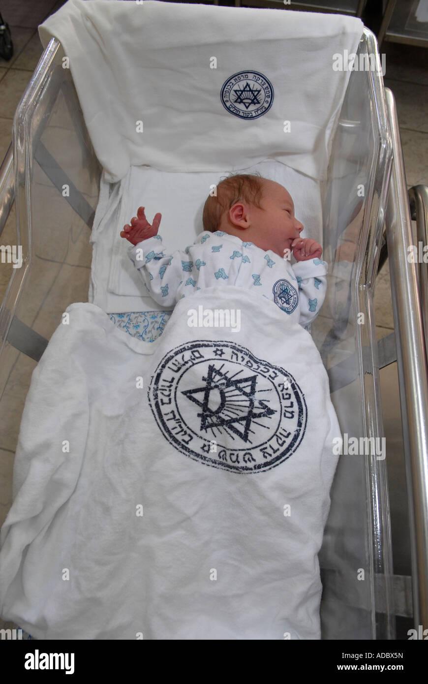 Cochecitos de bebé judíos: los resultados de búsqueda de