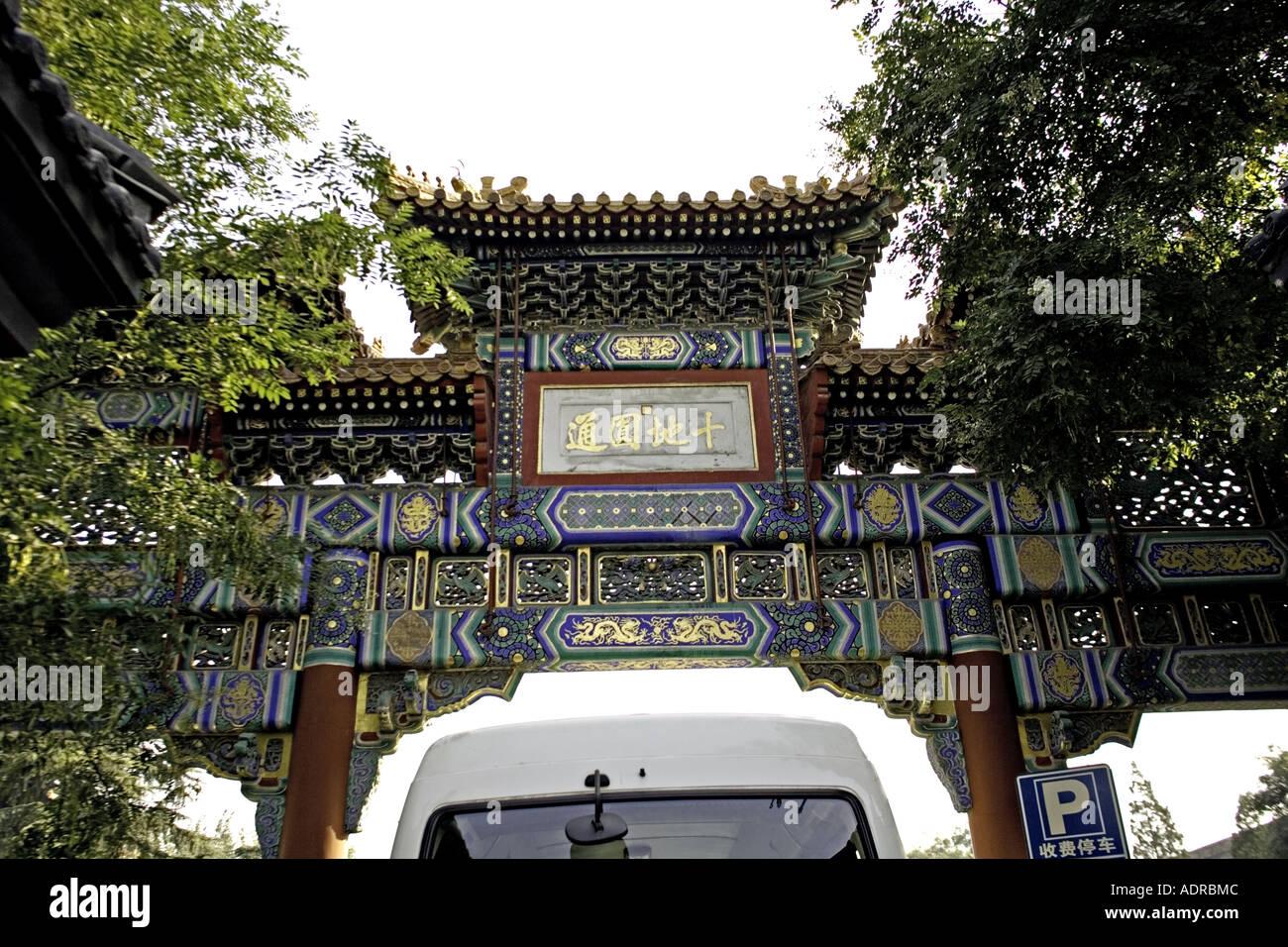 CHINA BEIJING tallados y pintados gate en el templo Lama. Foto de stock