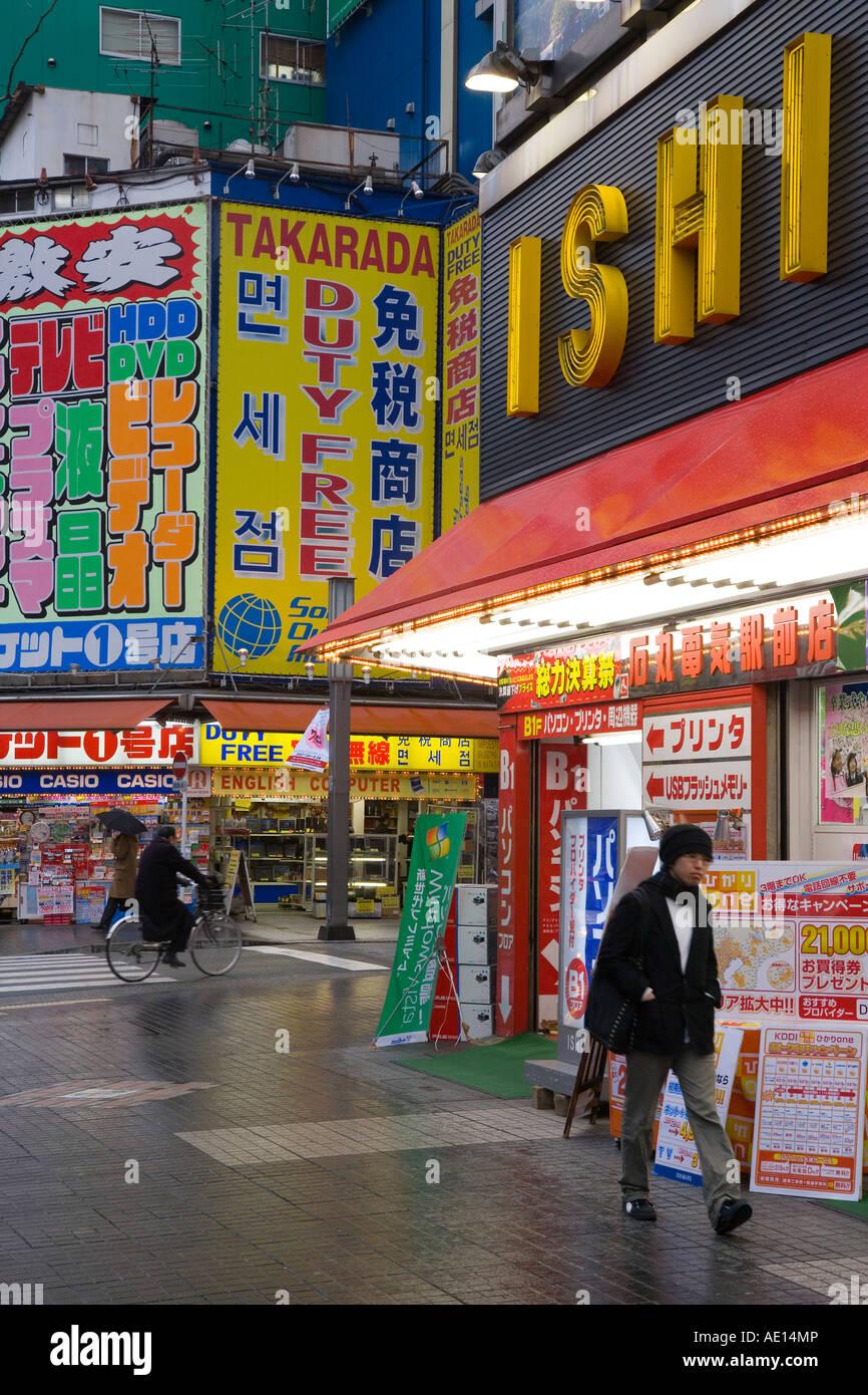 Asia Japón Tokio Akihabara Tokyos Honshu descuento distrito en electricidad y electrónica. Foto de stock