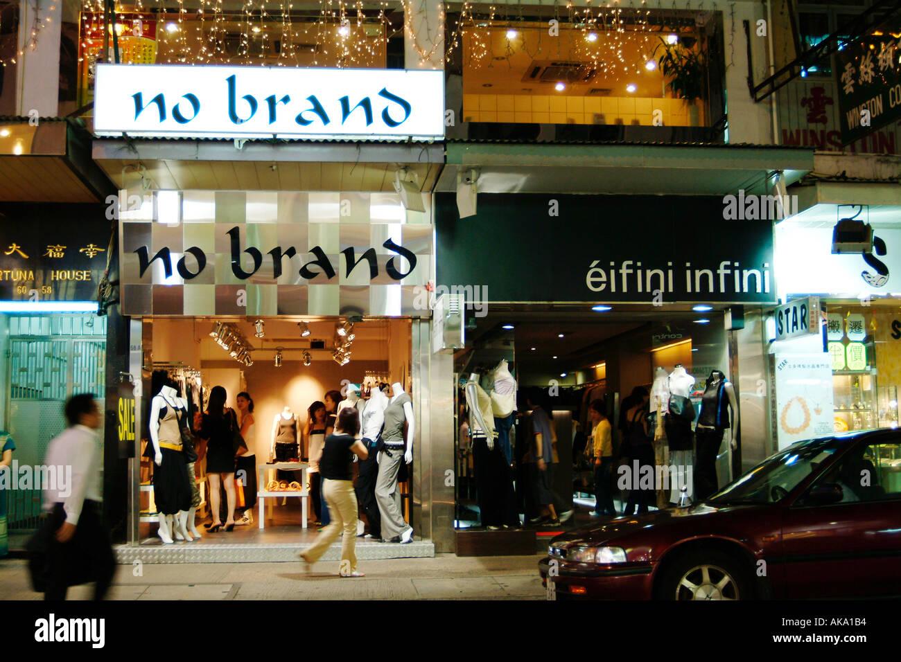 Ninguna marca de Hong Kong Kowloon infini eifini ASIA Asia china distrito urbano de la ciudad de tiendas de la calle de noche noche viajes Foto de stock