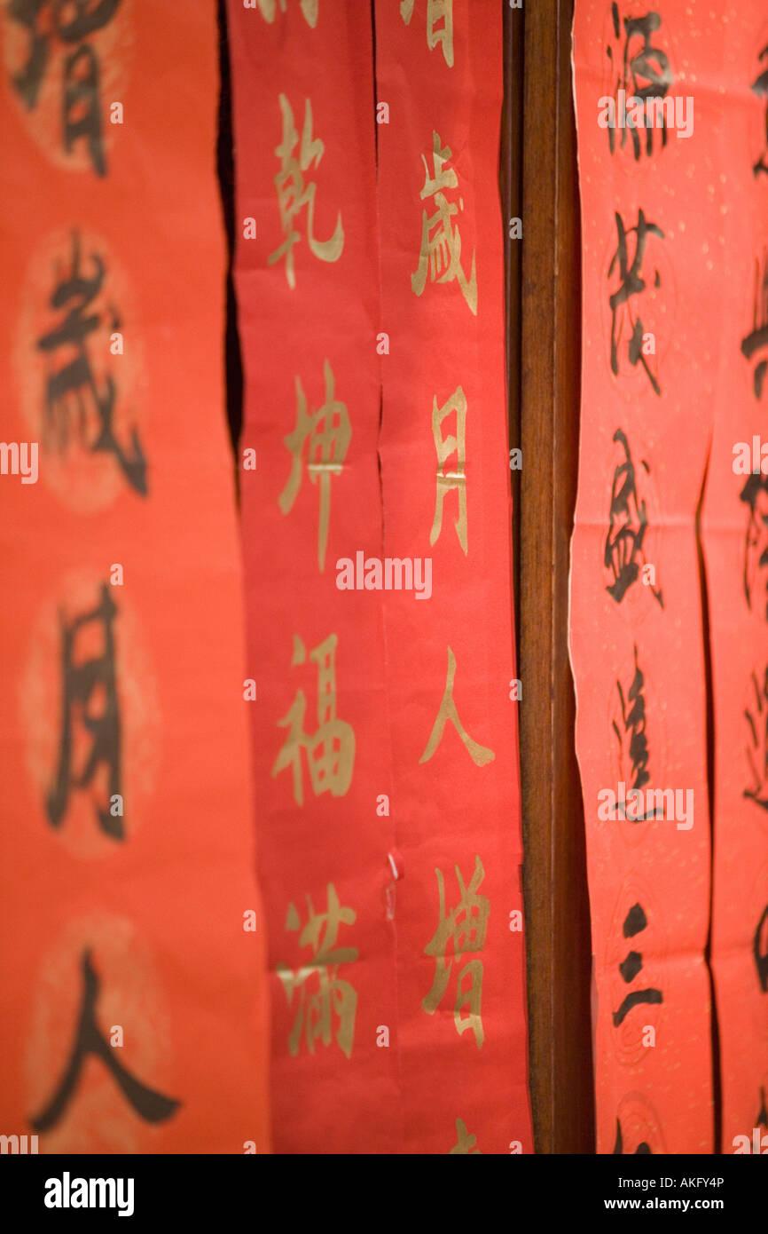 Close-up de banners de script chino manuscrita, Chuan Lian Imagen De Stock