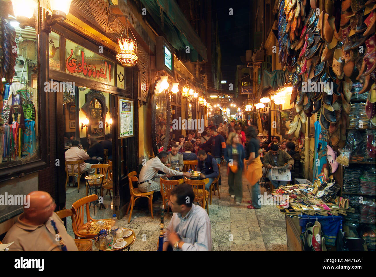 Calle Angosta En El Bazar Khan El Khalili Fuera Fishawi S