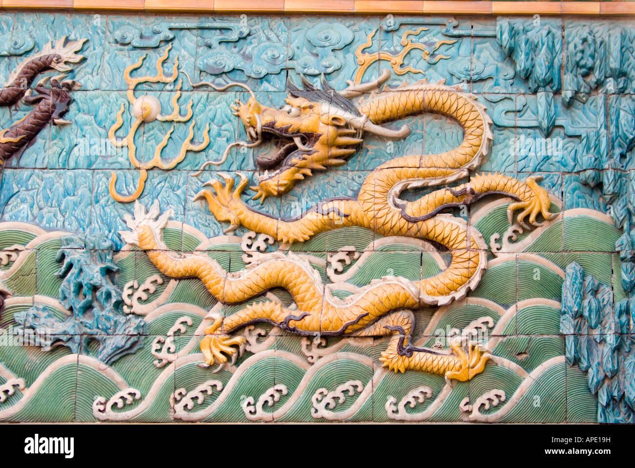 Nueve Dragon Muro Pantalla Ciudad Prohibida, El Palacio Imperial de Pekín, China Foto de stock