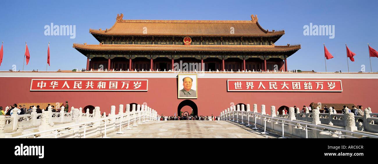 Puerta de la Paz Celestial (Tiananmen), la plaza de Tiananmen, Pekín, China, Asia Foto de stock
