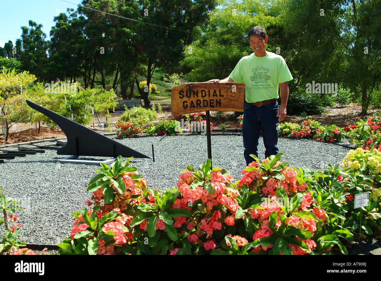 30 acres de jardín urbano centro contiene gran variedad de pantallas, incluyendo jardín de hierbas, hedge maze, cubierta de tierra y césped, muestra Foto de stock