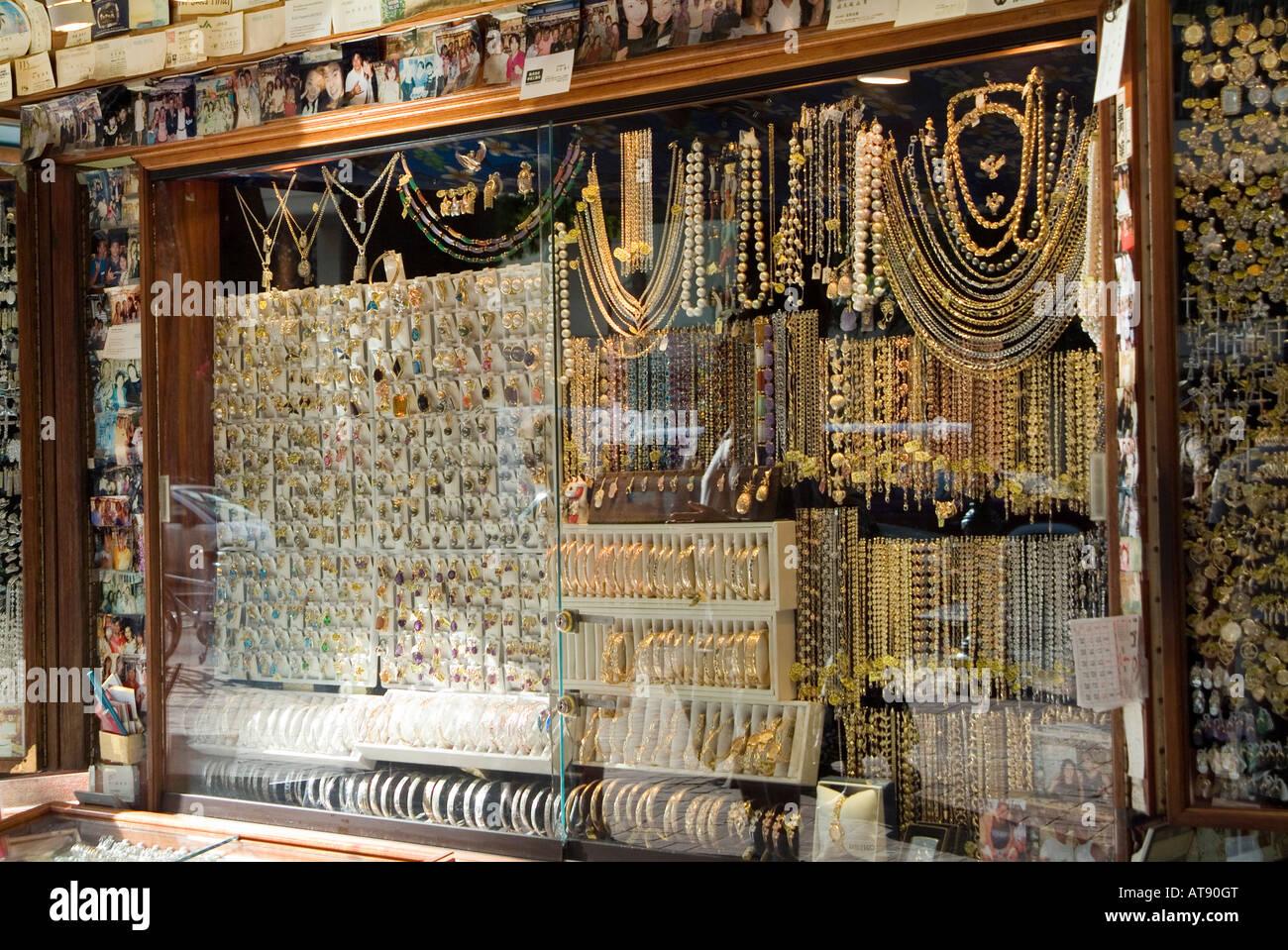 Una joyería de calar en el mercado internacional en Waikiki. Foto de stock