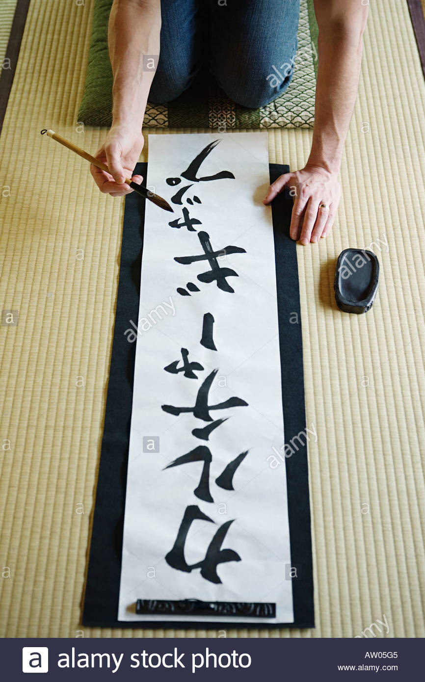 Hombre escribir script japonés Imagen De Stock