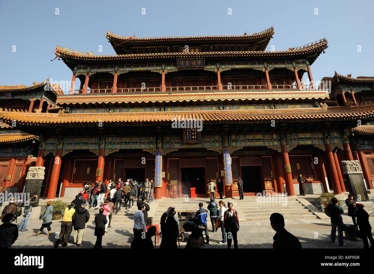 El Templo Lama en Beijing, China. 24-Mar-2008 Foto de stock