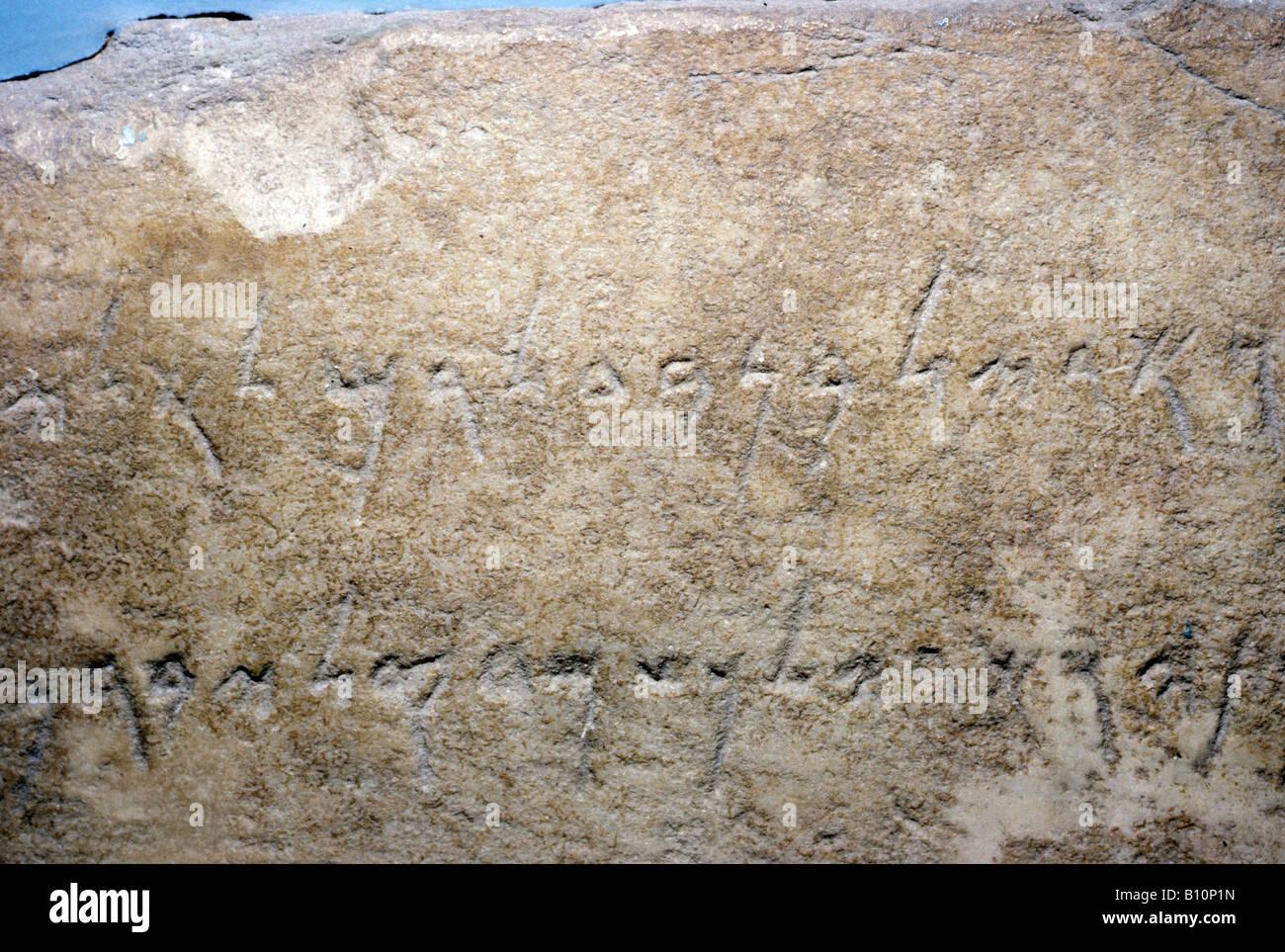 Inscripción fenicia a Dios Reshef 5to siglo A.C.. El Líbano Foto de stock