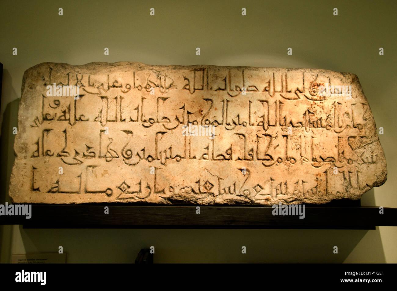 Inscripción de la Fundación Siglo 11 Fatimita Kufic Foto de stock