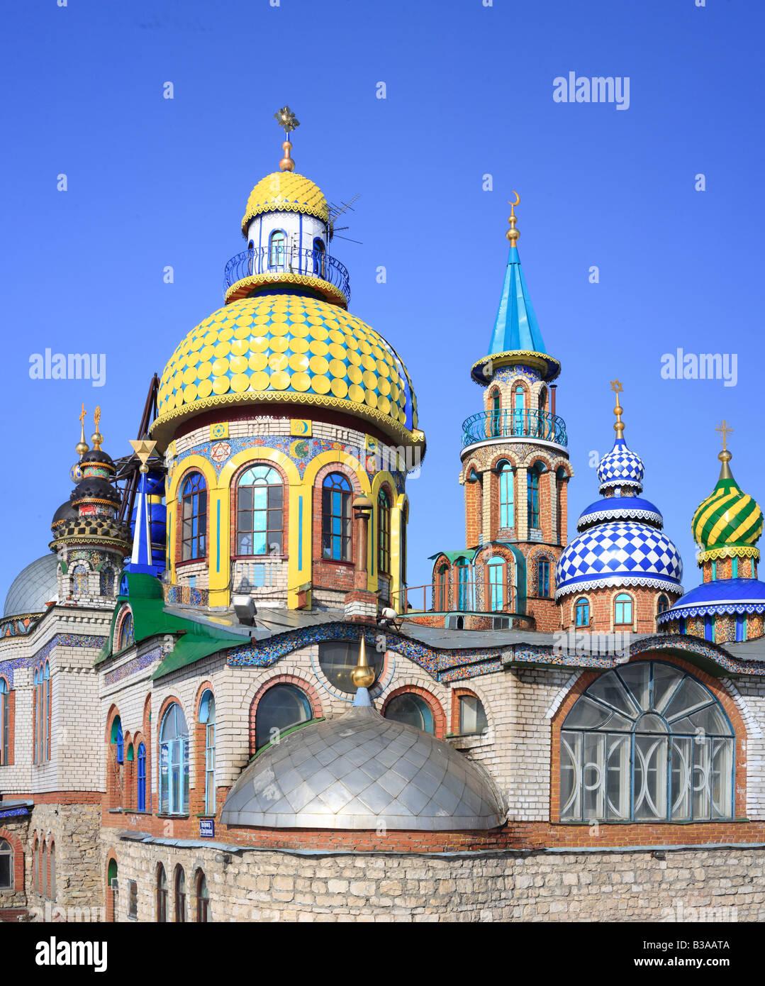 """'Templo de todas las religiones"""", la arquitectura moderna, Kazan, Tatarstan, Rusia Imagen De Stock"""