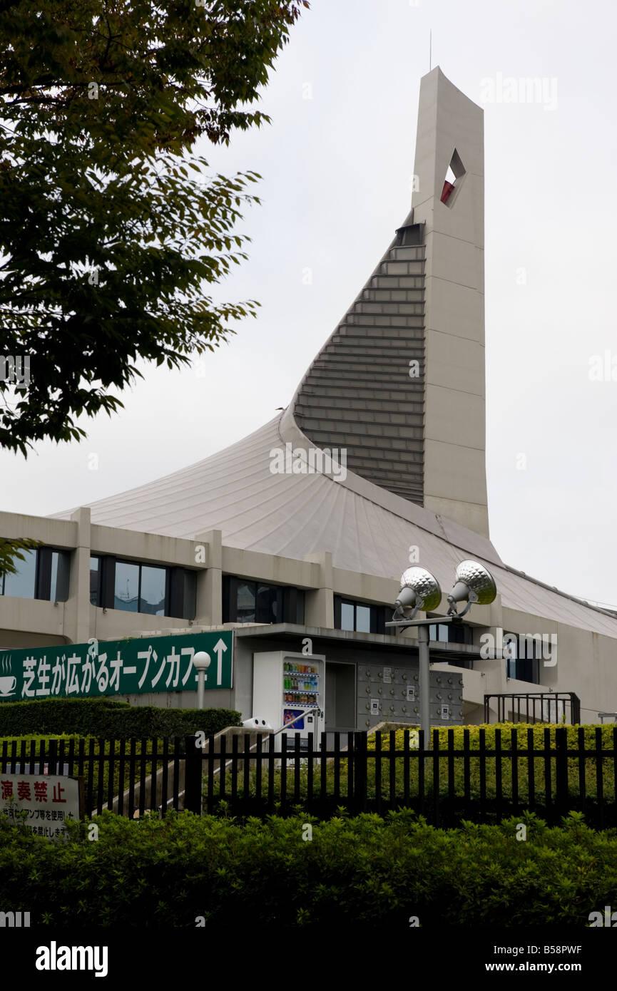 En el Estadio Nacional Yoyogi Yoyogi Park en Tokio, Japón. Foto de stock