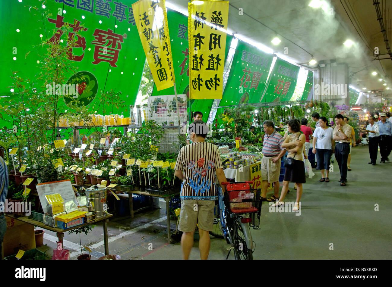 Jian Guo flor de vacaciones y el mercado de jade, Taipei, Taiwán, República de China Imagen De Stock