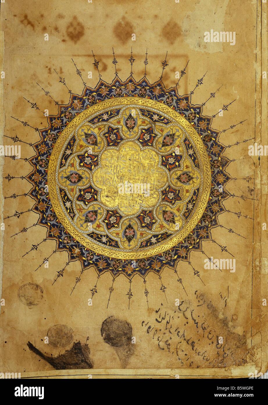 Fly-hoja de Bustan-i-Sadi la ilustración de libros islámicos inscrita: fabricado por Nasir Shah Khilji Imagen De Stock