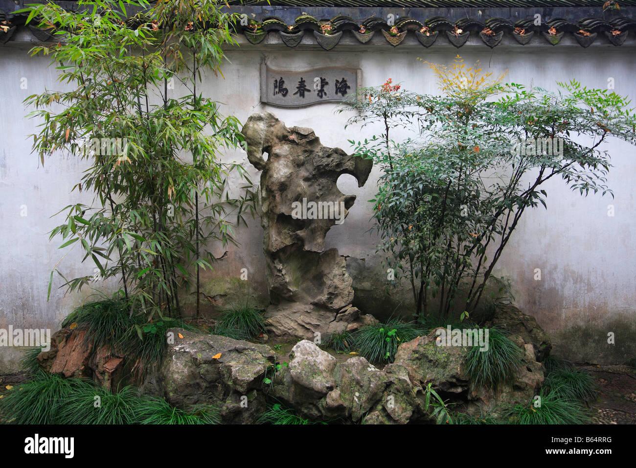 China de la provincia de Jiangsu Suzhou Jardín del Administrador Humilde. Imagen De Stock
