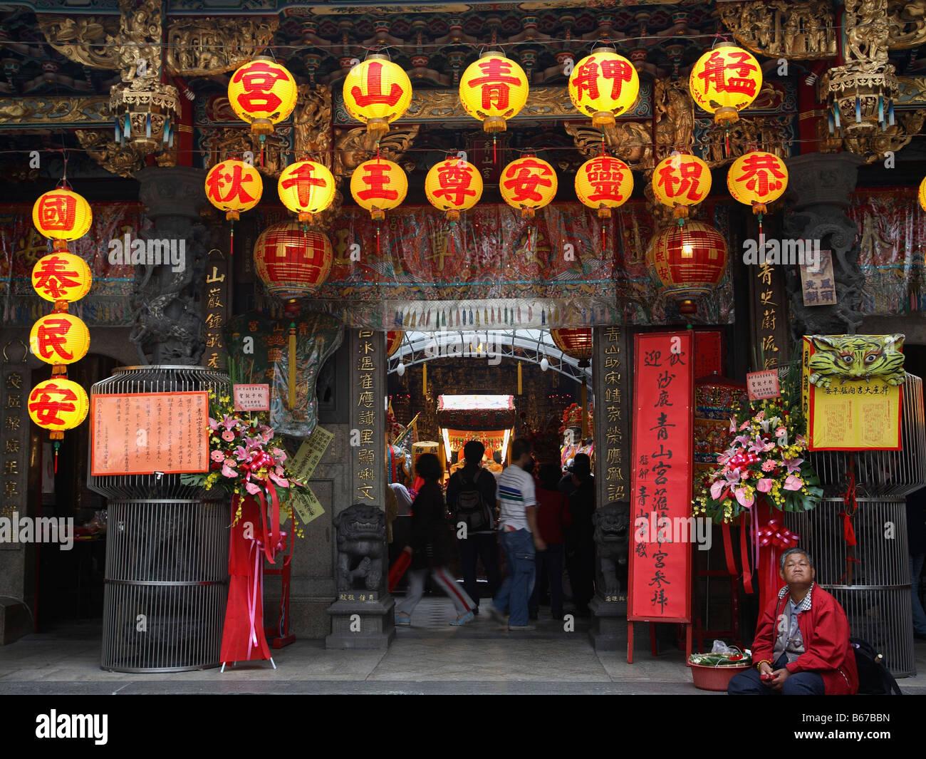 Taipei Taiwán Chingshan Templo Imagen De Stock