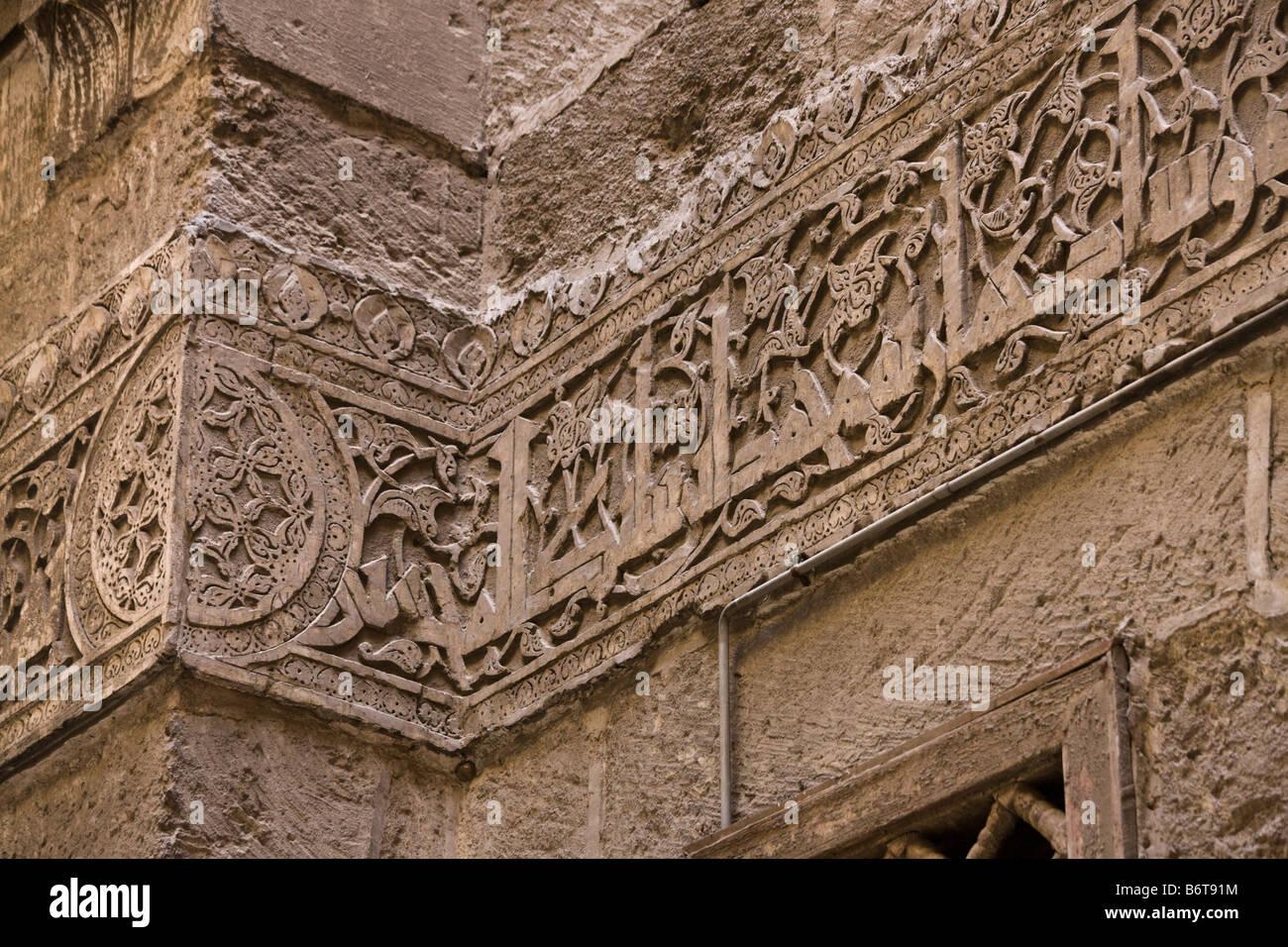 Inscripción de supervisor arquitectónico, Muhsin al-Bilsini, sobre inscripción en Kufic madrasa Shafi'i, Sultán Hasan complejo, El Cairo Foto de stock