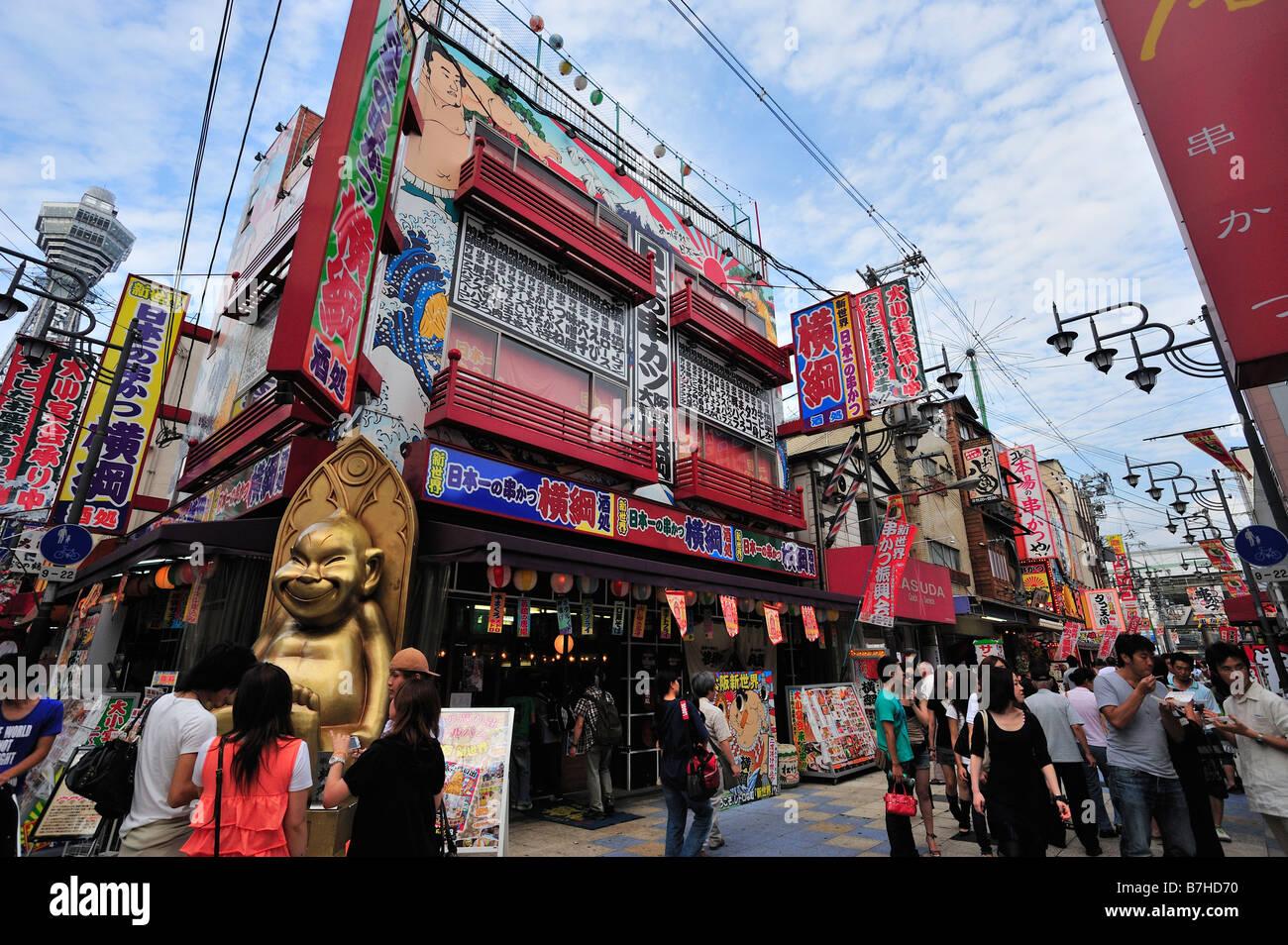 Shinsekai, Osaka, Japón Imagen De Stock