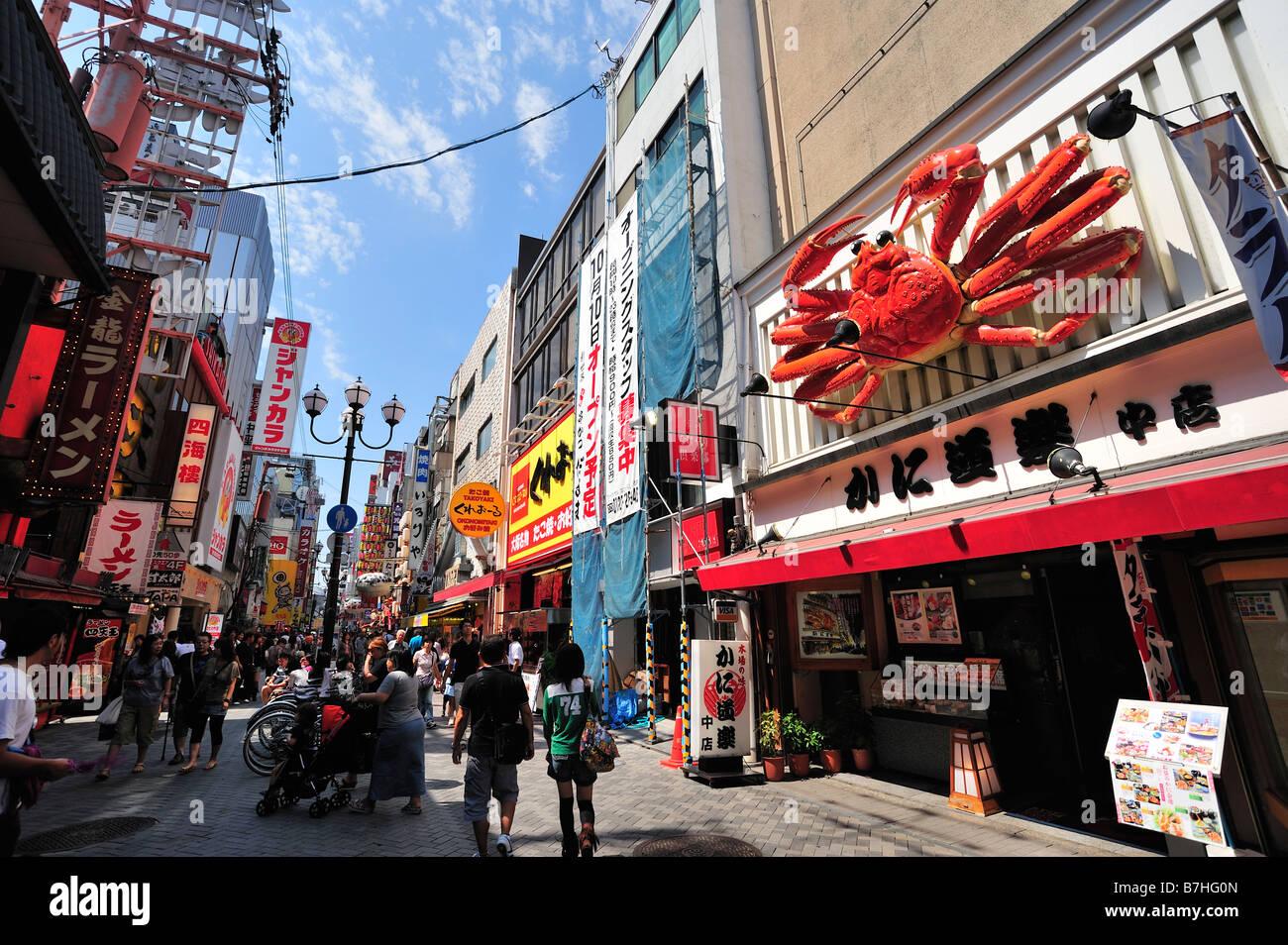 Dotombori, en Osaka, Japón Imagen De Stock