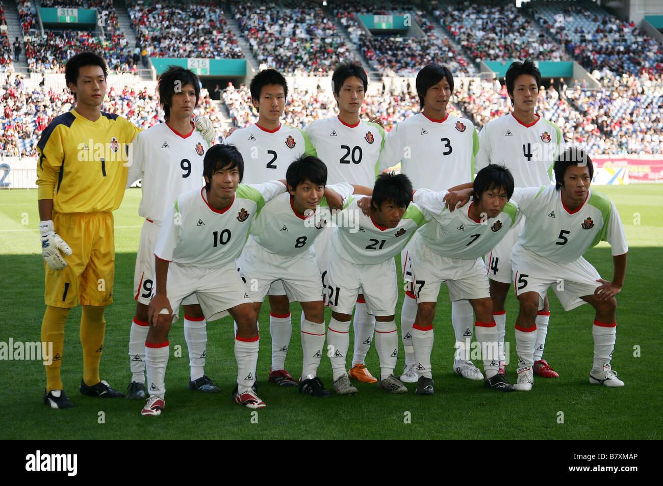 Nagoya Grampus grupo de línea hasta el 13 de octubre de 2008 el Príncipe  Takamado trofeo 36032a5042f58