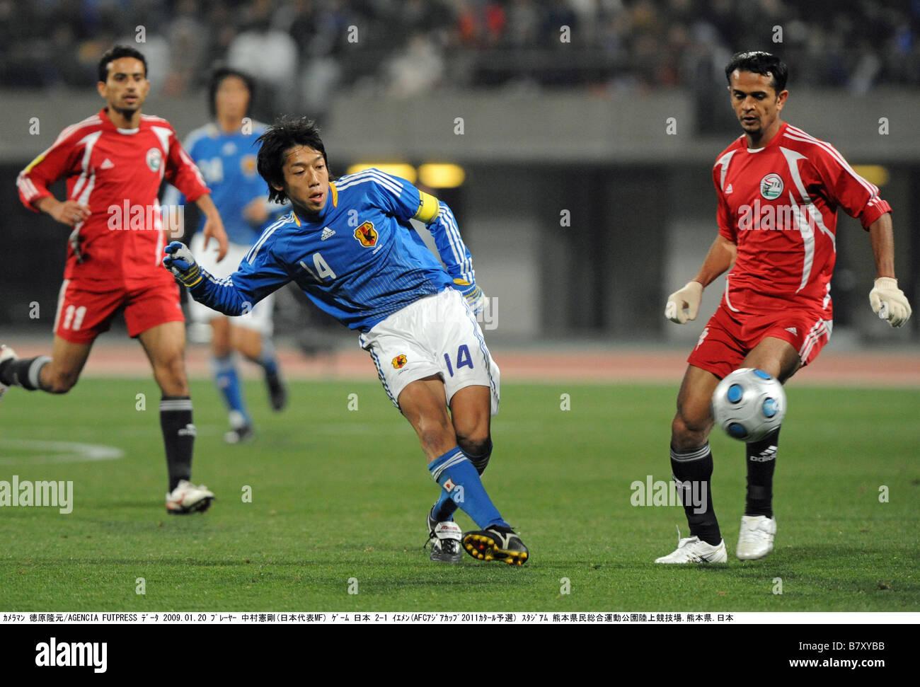 Kengo Nakamura JPN EL 20 DE ENERO DE 2009 Fútbol durante la Copa Asiática  de la 64e92f4b18b56