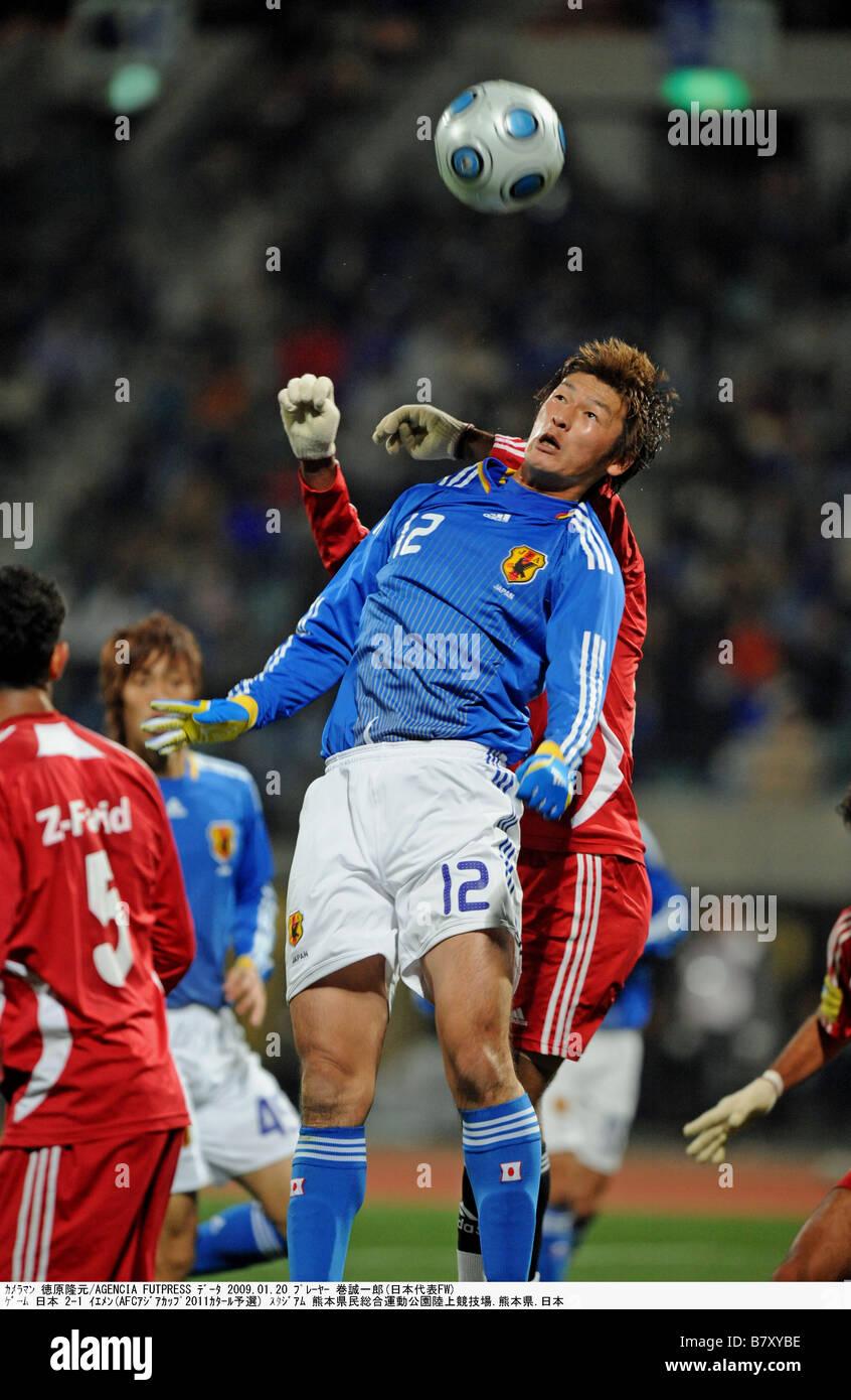 Seiichiro Maki JPN EL 20 DE ENERO DE 2009 Fútbol durante la Copa Asiática  de la dad0fe79c8f86