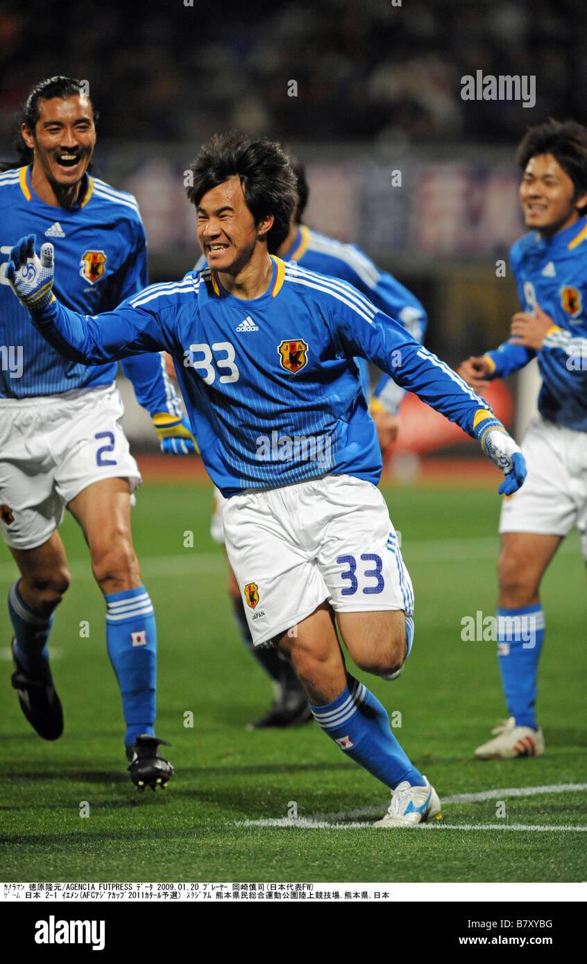 Shinji Okazaki JPN EL 20 DE ENERO DE 2009 Fútbol durante la Copa Asiática  de la 81153525ef16e