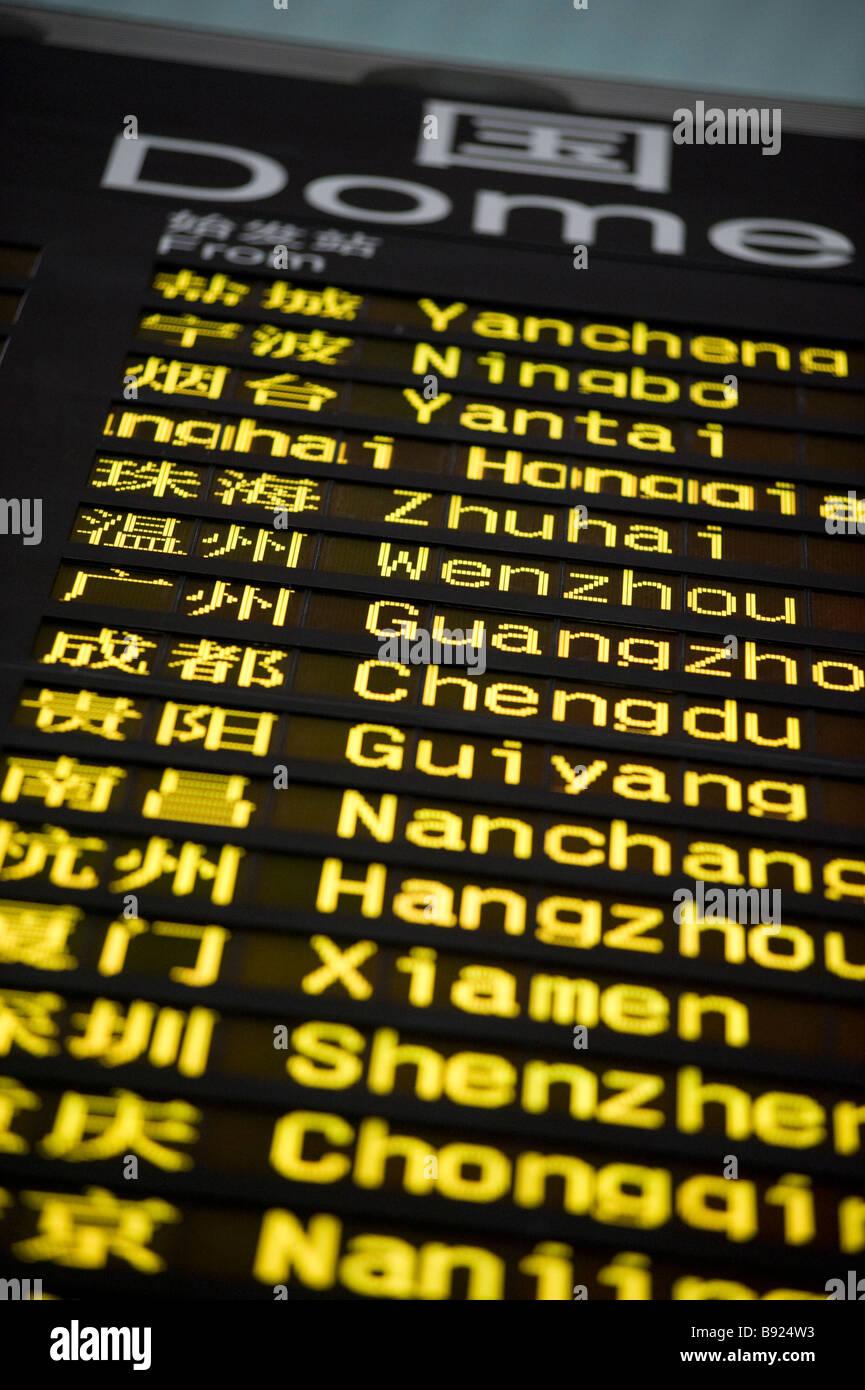 Llegadas nacionales flight Information board en la nueva Terminal 3 en el Aeropuerto Internacional de Beijing 2009 Imagen De Stock